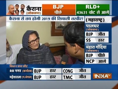 I have got vote from every community, says RLD winning candidate from Kairana Tabassum Hasan