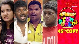 Fun Bucket | 45th Copy | Funny Videos | by Harsha Annavarapu | #TeluguComedyWebSeries