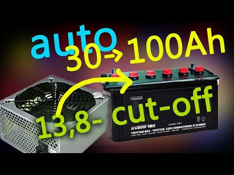 convert atx power supply to battery charger, 12v battery charger with auto cut-off