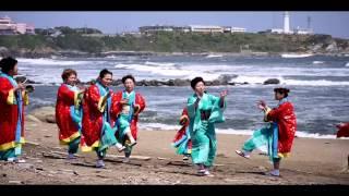 銚子 大漁節の踊り方