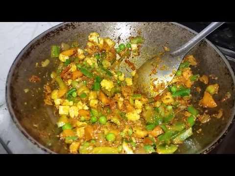 Mixed vegetables bhaji/curry in Kannada
