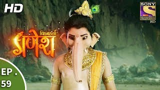 Vighnaharta Ganesh - Ep 59 - Webisode - 14th November, 2017