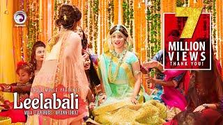 Leelabali | Mala । Apeiruss | Uptown Lokolz | Imran | Farin | Bangla Wedding Song | AURA | Mansha