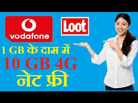 GET VODAFONE 10 GB 4G  DATA FREE @ PRICE OF 1 GB