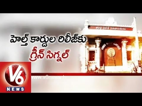 AP Government to Issue Health Cards for Government Employees