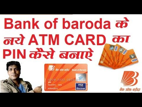 Generate ATM Pin + forget ATM Pin for ATM Machine in Bank of Baroda