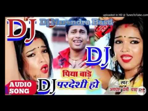 Xxx Mp4 Hamar Saiya Ho Awadhesh Premi 2018 DJ Narendra Hi Tech Basti 3gp Sex