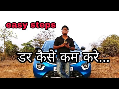 OVERCOME driving fear in hindi|for beginners