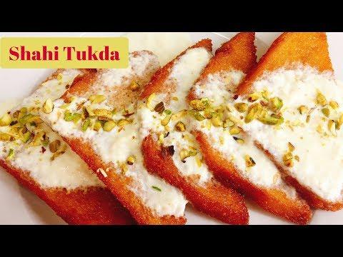 Shahi Tukda Recipe in hindi | karwa chauth special shahi tukra recipe | Double Ka Meetha | AVNI