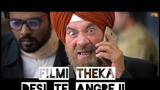 Hard kaur | Movie Review | Drishti Grewal | Nirmal Rishi |Deana Uppal | Sarabjit Singh | Filmi Theka