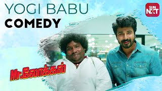 Download Mr.Local - Yogi Babu Comedy | Full Movie on Sun NXT | Sivakarthikeyan | Nayanthara | Sun NXT Video