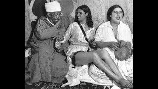 #x202b;كشكول أغاني شعبية مغربية مثيرة من التاريخ المنسي  العلوة العيطة الجرا السواكن#x202c;lrm;