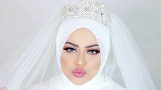 انا اتجوزت - مكياج فرحي - نصائح للعرايس - مروة يحيي |My Wedding Makeup look |MARWA YEHIA