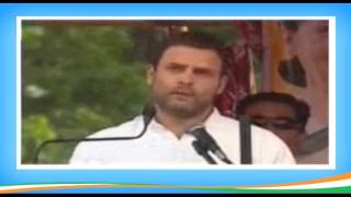Congress VP Rahul Gandhi addresses public meeting at Karimganj, Assam, 29 March 2016