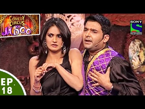 Comedy Circus Ka Jadoo   Episode 18   The Business Special