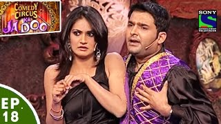 Comedy Circus Ka Jadoo - Episode 18 - The Business Special