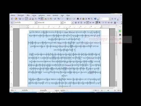 Learn Openoffice khmer On writer Part 1