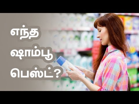 Which shampoo is best for hair fall ? - Tamil Beauty Tips