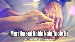 Meri Umeed Kabhi Nahi Toote Gi - Silent Message