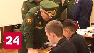 Замминистра обороны Руслан Цаликов продолжает инспекцию объектов на Дальнем Востоке - Россия 24