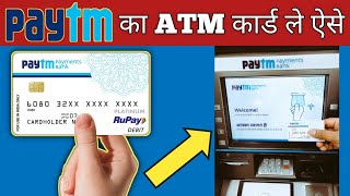 How to open Savings Account in PayTM Payments Bank | How To