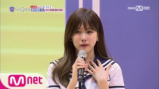 What will happen with natty after Idol School - Getplaypk |