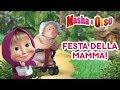 Masha E Orso Festa Della Mamma 💝