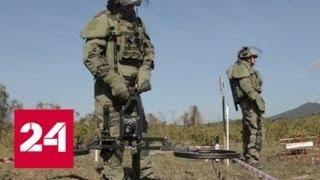 Россия помогает Лаосу разминировать леса от американских бомб - Россия 24