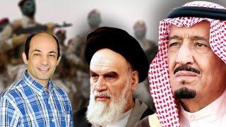"""#x202b;سيناريوهات الحرب بين """" إيران و السعودية """"#x202c;lrm;"""