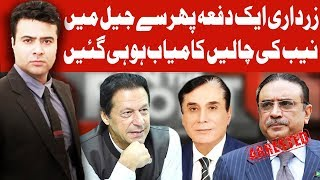 On The Front with Kamran Shahid | 10 June 2019 | Dunya News