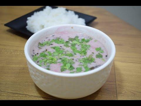 सोलकढ़ी  Solkadhi  Kokum Kadhi Sol Kadi Spiced Coconut milk Kokam Curry Kokum Curry Goan kokum kadhi