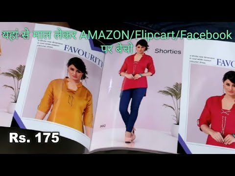 Xxx Mp4 Wholesale Kurti Market Delhi Chandni Chowk Kurti Manufacturer Delhi Surat Ahmdabad Biggest Wholesale 3gp Sex