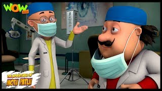 Motu Patlu New Episodes | Cartoons | Kids TV Shows | Dr. Jhatka Ka Eye Clinic | Wow Kidz