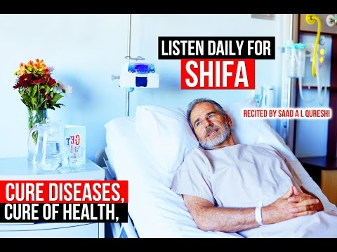 Surah Rehman Listen Daily to Solve all your Life Problems Cure Diseases ᴴᴰ