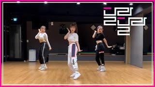 Download [3인 ver.] ITZY(있지) - ″달라달라(DALLA DALLA)″ Dance Cover by POKUS Video