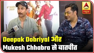 'Kaamyab': Deepak Dobriyal And Mukesh Chhabra Talk About The Movie | ABP News