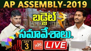 Jammalamadugu Public Talk On AP Elections   AP Next CM   TDP VS