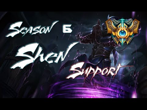 [S6] Support Shen