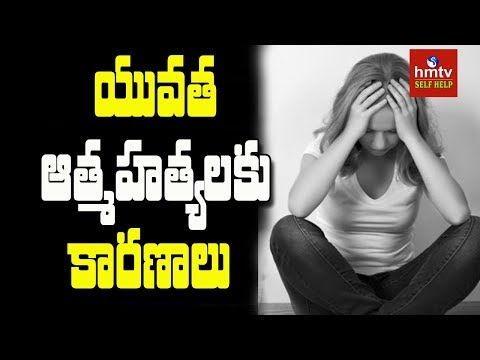 Why Do Teens Commit Suicide ? Causes of Teen Suicide | ASK TALKS