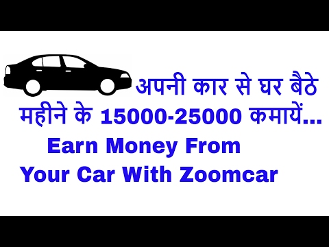 Now buy your dream car and let the car pay  the emi's itself    ZAP ( Zoomcar associate program )