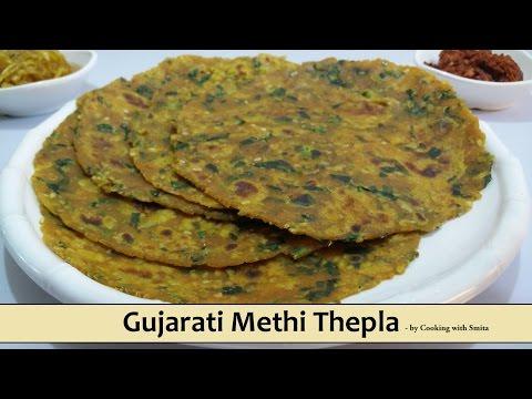 Gujarati Thepla Recipe in Hindi by Cooking with Smita | Methi Thepla | Fenugreek Flat Bread