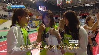[ISAC] 아이돌스타 선수권대회 - GFRIEND Yuju wins gold medal 2 times in a row! 20160915
