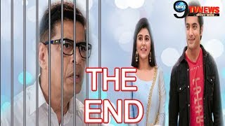 Muskaan Serial: बंद कमरे में रौनक और मुस्कान
