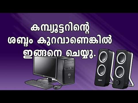 Windows; How to Get maximum volume on your Laptop or Computer Without any software..