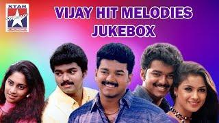 Vijay Hit Melody Jukebox   Superhit Melody Songs From Vijay Blockbuster Movies