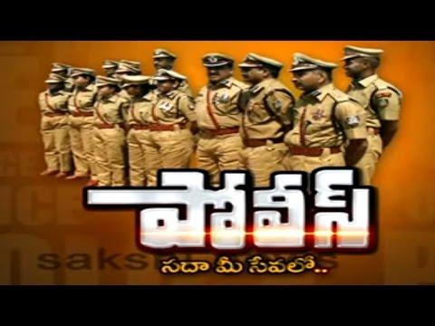 Sardar Vallabhbhai Patel National Police Academy    Sakshi Special - Watch Exclusive