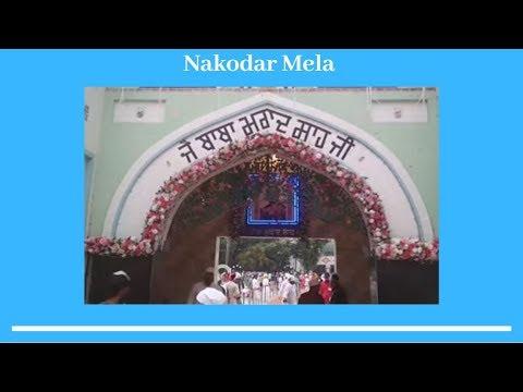 Bhola Shola Vlog  - Nakodar Mela