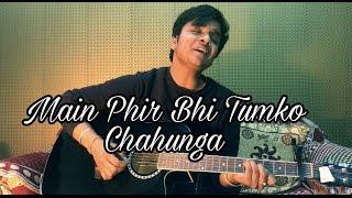 Phir Bhi Tumko Chahunga (Full Song) | Half Girlfriend | Arijit Singh | Cover By Shivankur Vashisht |