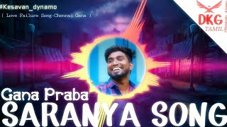 #Gana Praba- Love Failure(Ea Kanna Thodaikka Nee) - Saranya Song - Soul