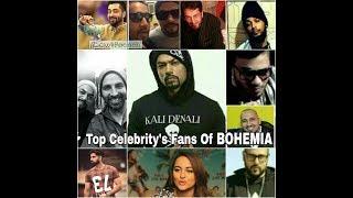 Top 11 Celebrity